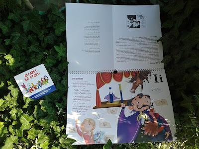http://annasikorska.blogspot.com/2017/10/alfabet-na-start-plansze-cd.html