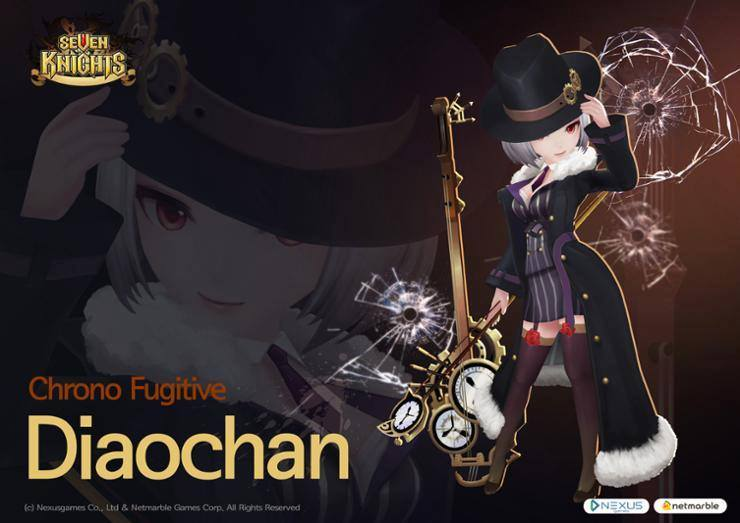 Seven knights cosplay hellenia diaochan and lania anorend company games - Seven knights diaochan ...
