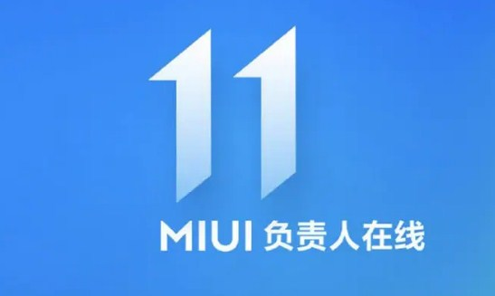 MIUI cut 11 ads, remove fake ads: Xiaomi CEO Lei Jun