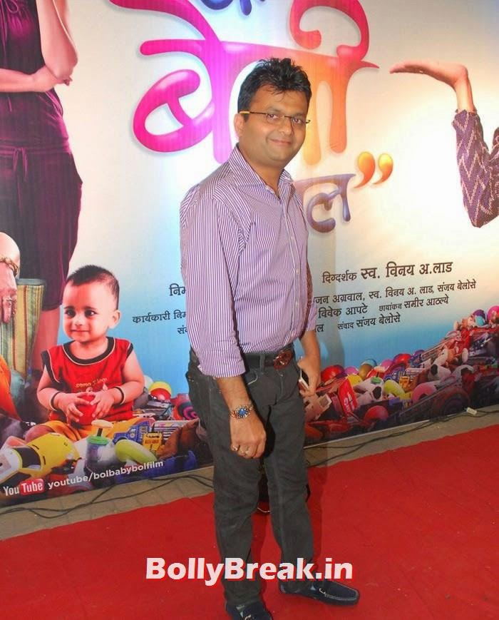 Aneel Murarka, 'Bol Baby Bol' Marathi Movie Grand Premiere Photo Gallery