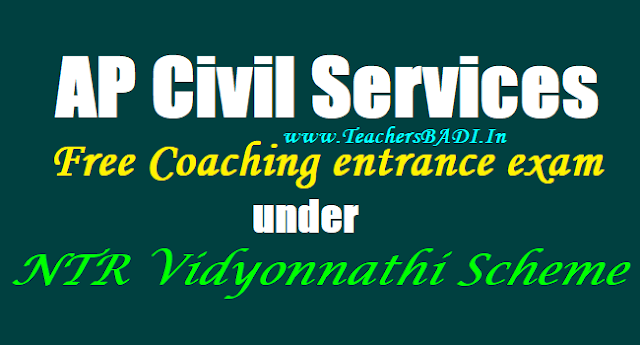 AP Civil Services Free Coaching entrance exam,NTR Vidyonnathi Scheme,AP Civils Free coaching