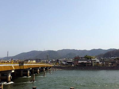 Ujibashi Bridge in Uji Kyoto