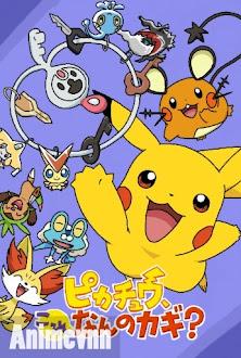 Pokemon: Pikachu, Kore Nan no Kagi? -  2014 Poster