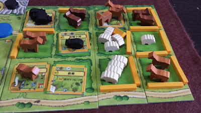 アグリコラ 牧場の動物たち (プレイ風景)
