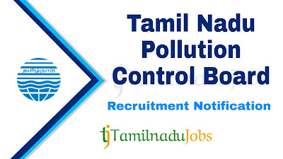 TNPCB Recruitment 2020, TNPCB Recruitment Notification 2020, latest TNPCB Recruitment update