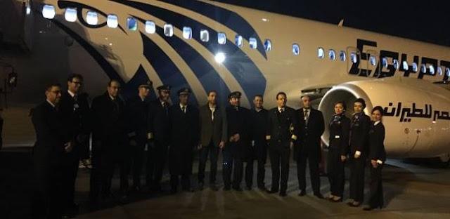 تأجيل مراسم استقبال طائرة مصر للطيران الجديدة من طراز البوينج B737/800 NGS