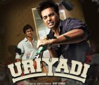 Watch Uriyadi (2016) DVDScr Tamil Full Movie Watch Online Free Download