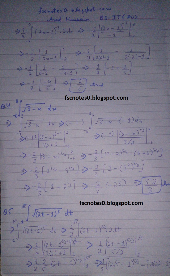 FSc ICS Notes Math Part 2 Chapter 3 Integration Exercise 3.6 question 1 - 9 by Asad Hussain 1