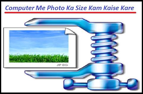 Computer-Me-Photo-Ka-Size-Kam-Kaise-Kare