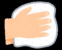 石鹸で手を洗う順番のイラスト(拭く)