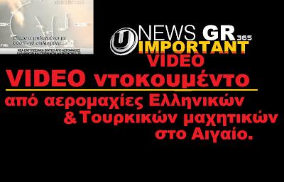 https://u-news16.blogspot.gr/2016/11/video.html