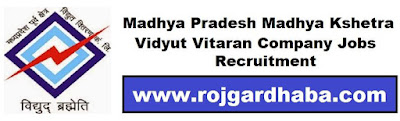 Madhya Pradesh Madhya Kshetra Vidyut Vitaran Company
