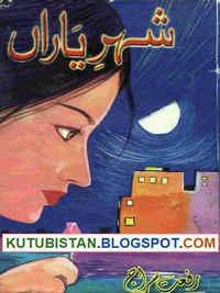 Shehr-e-Yaraan