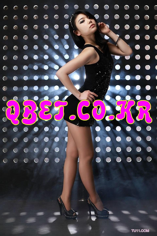 와이즈토토+QBET.HH.TO+와이즈토토 | thebestqbet