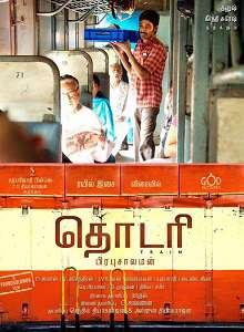 Thodari Tamil Movie Review