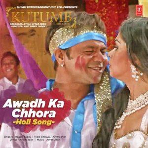 Awadh Ka Chhora (Holi Song)