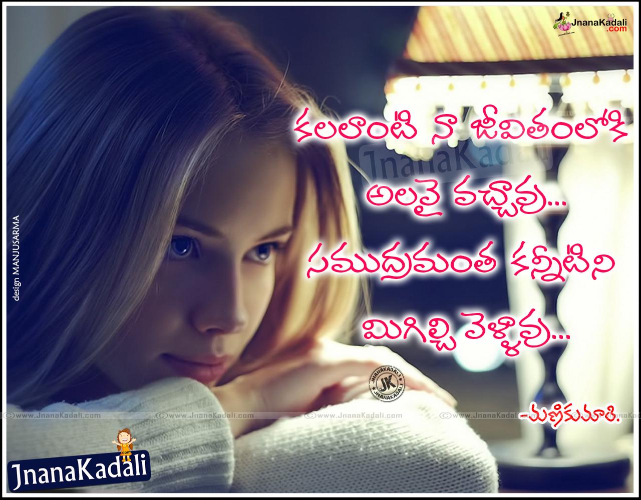 Best Love Failure Quotes In Telugu Best Hd Wallpaper