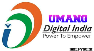 The Modi Government has released a powerful app for settling your 8 kinds of work. Its name is 'Umang' app.