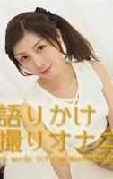 Nyoshin n1726 女体のしんぴ n1726 かおり / 隠語語りかけ自画撮りオナニー / B  84 W  60 H  88