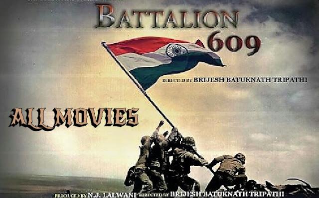 Battalion 609 Movie pic