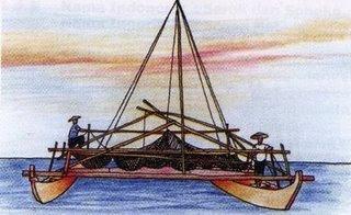 Beberapa jenis alat menangkap ikan khas dari Indonesia....!!!