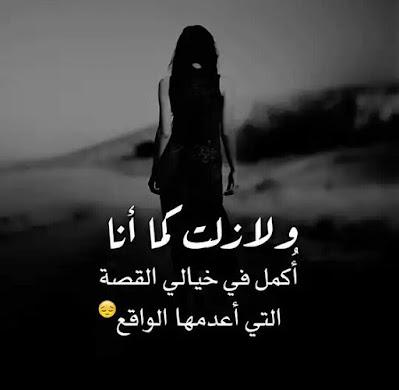 صور حزينة 2021 خلفيات حزينه صور حزن 10