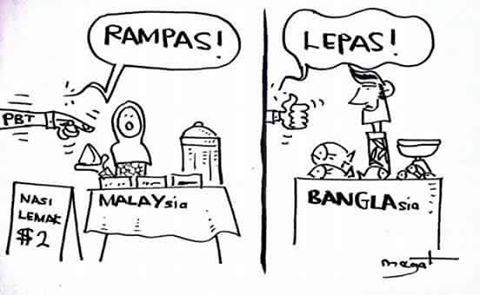 Keajaiban yang benar-benar berlaku di bumi Melayu