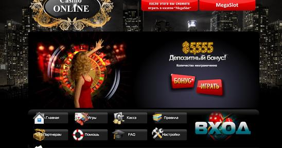 Flash Casino Script