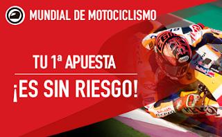 sportium GP de las Américas: Apuesta Sin Riesgo 22 abril