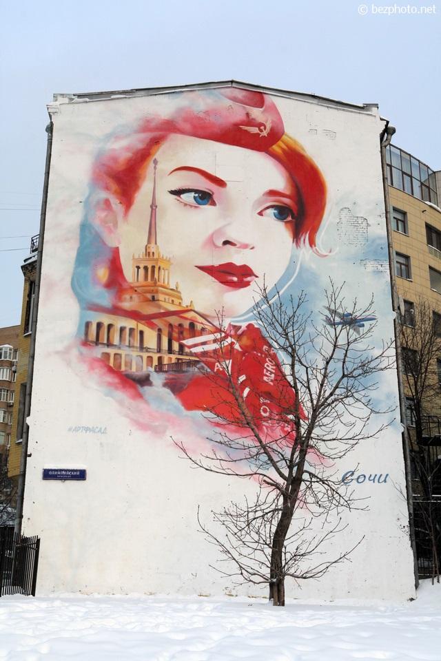 граффити 2016
