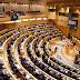 Los Senados en la Historia contemporánea española