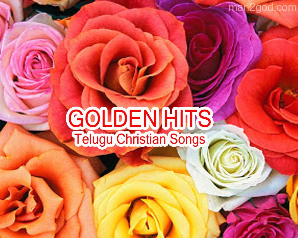 Telugu hd mp4 video songs free download.