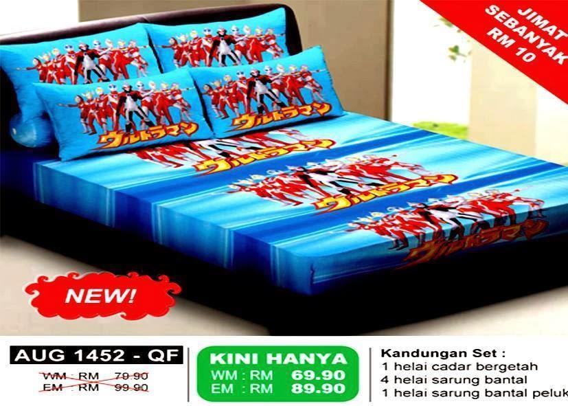 Bilik Tidur Boboiboy Desainrumahid Cadar Kartun Ultraman Queen Sunsweet Murah Augy