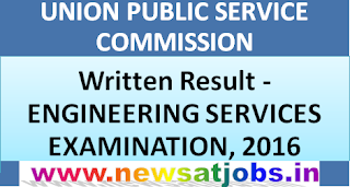 upsc-written-result-engineering-services-examination-2016