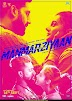 Manmarziyaan 2018 x264 720p HD Hindi GOPISAHI