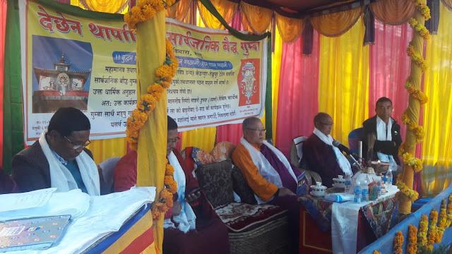 Golden Jubilee celebration by Dichhen tharpaling sarvajanik baudha gumba