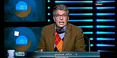 برنامج حصة قراءة خالد منتصر 13 1 2018 حلقة د. هدى زكريا