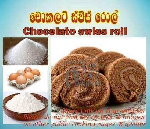 Sponge Cake Recipe In Sinhala
