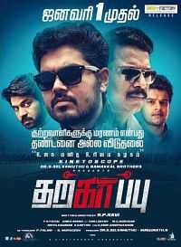 Tharkappu (2016) Tamil Full Movie Download DVDSCR 300mb