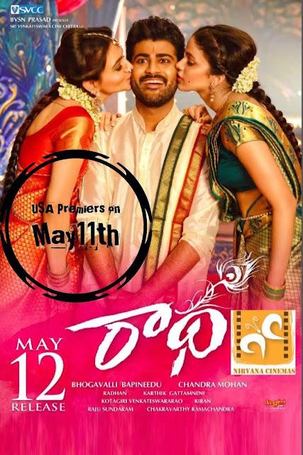 Radha (2017) Telugu Movie Ft. Sharvanand & Lavanya Tripathi HD 720p