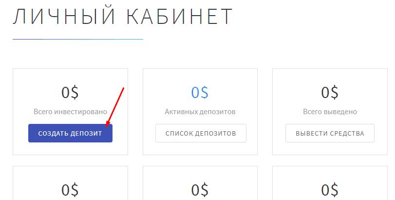Регистрация в Active Vision 3