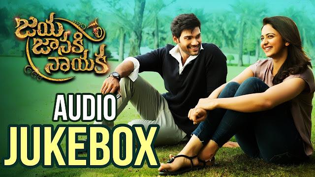 Jaya Janaki Nayaka Movie Jukebox Songs