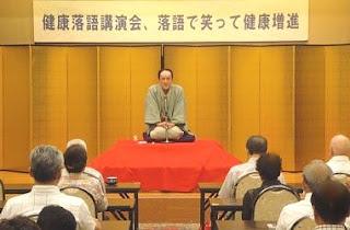 講演会講師・三遊亭楽春の落語で笑って健康増進講演会の風景。