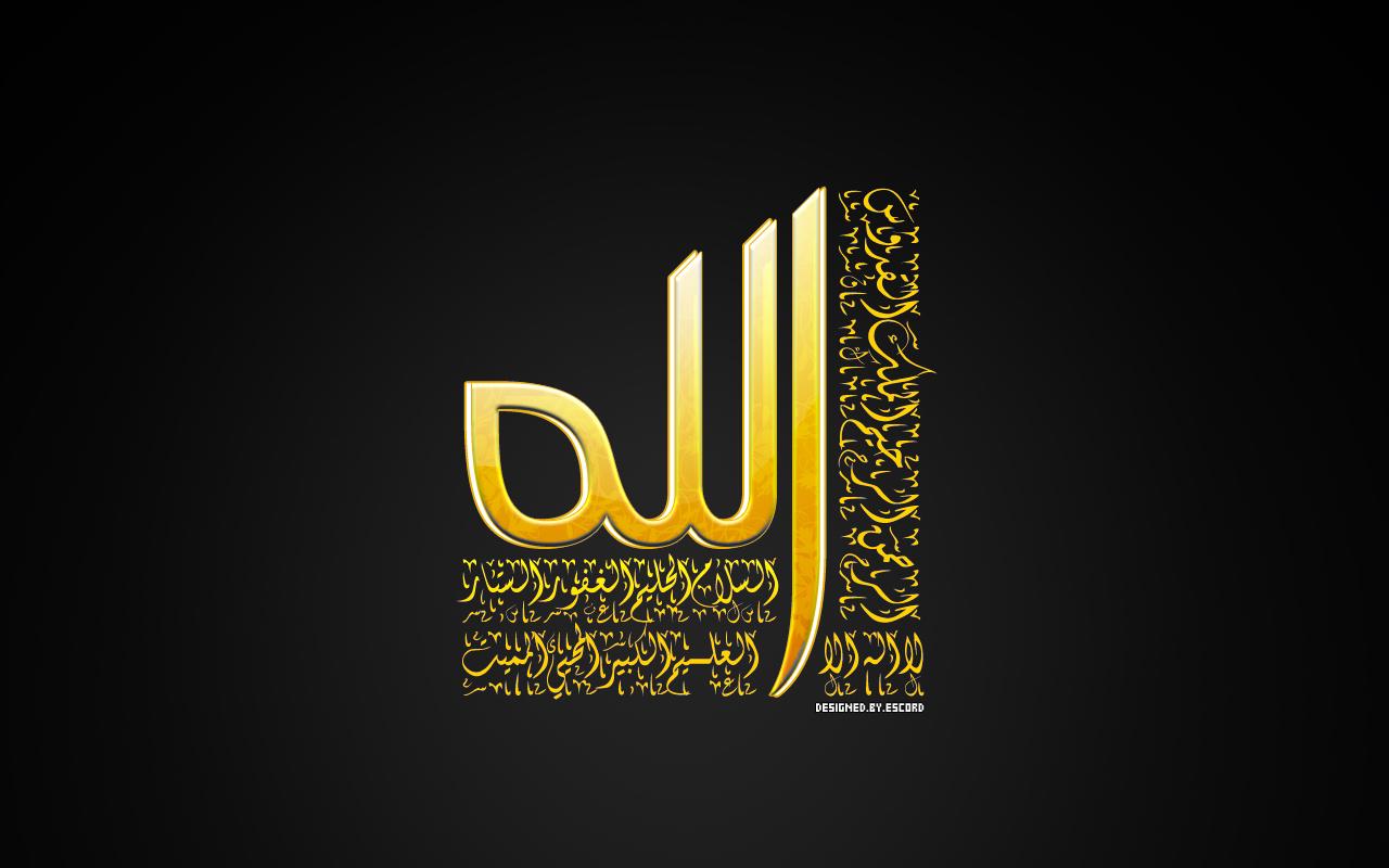 3d Masjid Wallpapers Wallpaper Islami