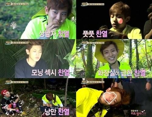 Kpopdictionary - All about Kpop: SBS Law of the Jungle