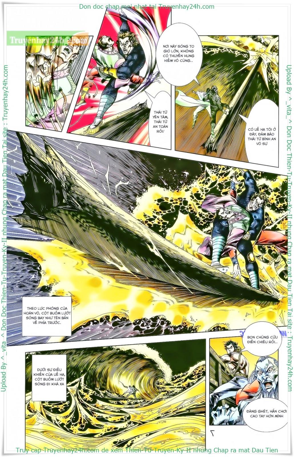 Tần Vương Doanh Chính chapter 27 trang 13