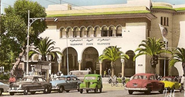 صورة بالألوان لبريد المغرب سنة 1955 وسيارات صغيرة تزين المدينة Morocco Post Office in 1955