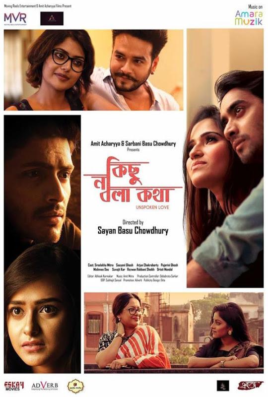 Kichu Na Bola Kotha 2019 Bangla Movie HDRip 750MB