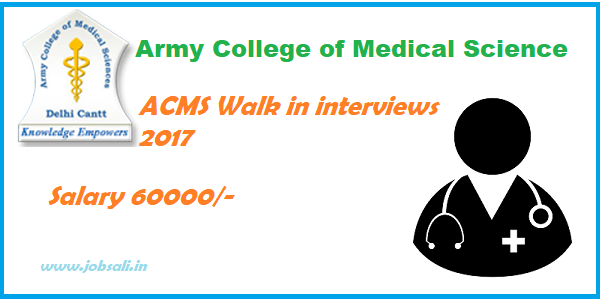 ACMS Logo, Medical Jobs in Army,