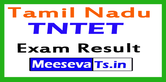 Tamil Nadu TNTET Exam Result